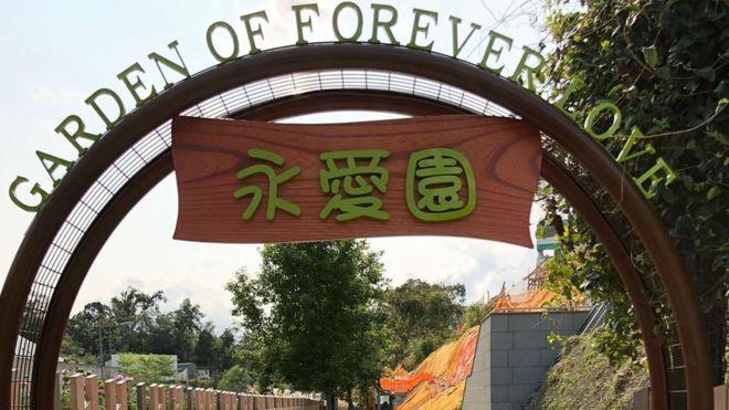 Makam Khusus Untuk Janin Yang Gugur Telah Dibuka di Hong Kong
