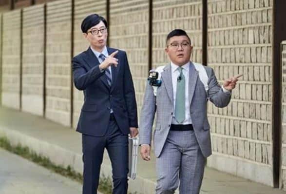 Yoo Jae Suk Berbagi Rahasia Kenapa Berat Badannya Tak Gampang Naik